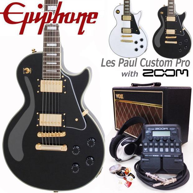 エピフォン レスポール カスタム エレキギター初心者 入門18点セット Epiphone Les Paul Custom Pro【エレキギター初心者】