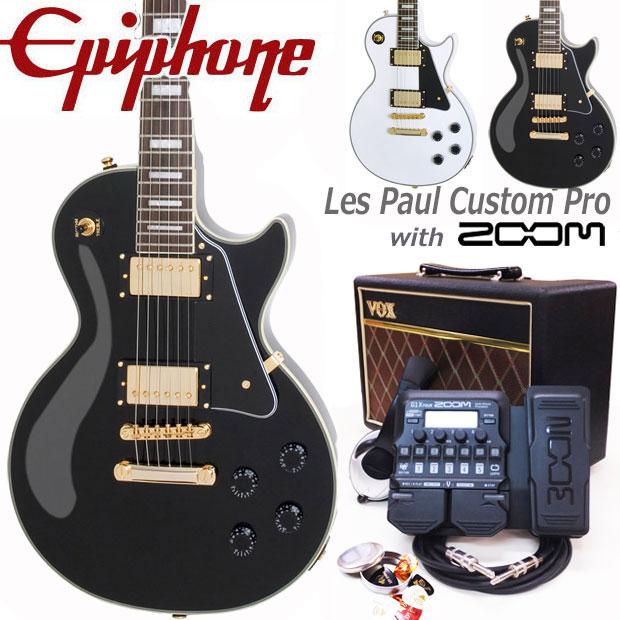 エピフォン レスポール カスタム エレキギター初心者 入門18点セット Epiphone Les Paul Standard Custom Pro【エレキギター初心者】【送料無料】