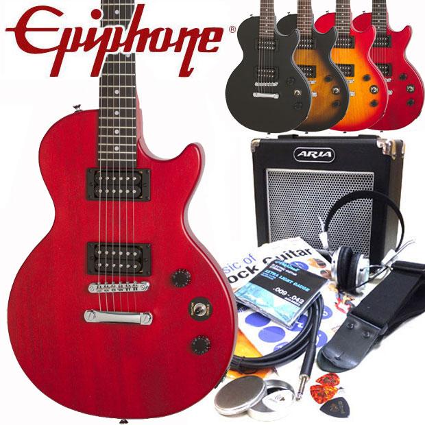 エピフォン レスポール Epiphone Les Paul Special VE レスポール スペシャルVE エレキギター 初心者 入門15点セット【エレキギター初心者】【送料無料】