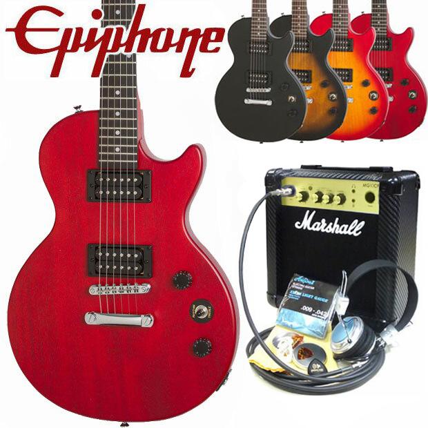 エピフォン レスポール Epiphone Les Paul Special VE レスポール スペシャルVE エレキギターマーシャルアンプ付初心者 入門15点セット【エレキギター初心者】