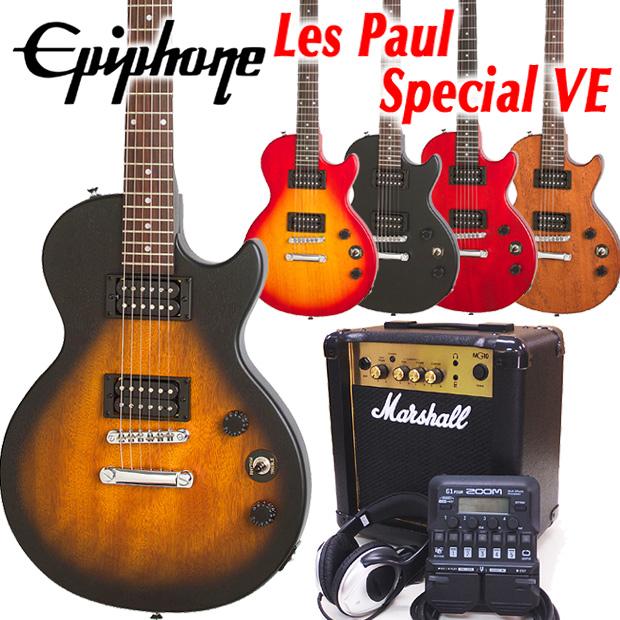 エピフォン レスポール Epiphone Les Paul Special VE レスポール スペシャル VE マーシャルアンプ付 初心者セット18点 ZOOM G1Four付き【エレキギター初心者】