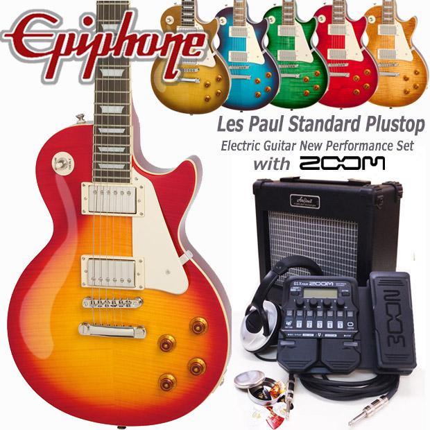 エピフォン レスポール スタンダード エレキギター初心者 入門18点セットEpiphone Les Paul Standard Plus-top Pro【エレキギター初心者】