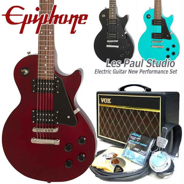 エピフォン レスポール Epiphone Les Paul Studio レスポール スタジオ エレキギター 初心者 入門15点セット VOXアンプ付き【エレキギター初心者】
