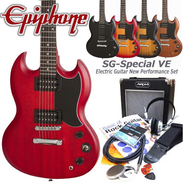 エピフォン SG Epiphone SG-Special VE エレキギター初心者 入門15点セット【エレキギター初心者】