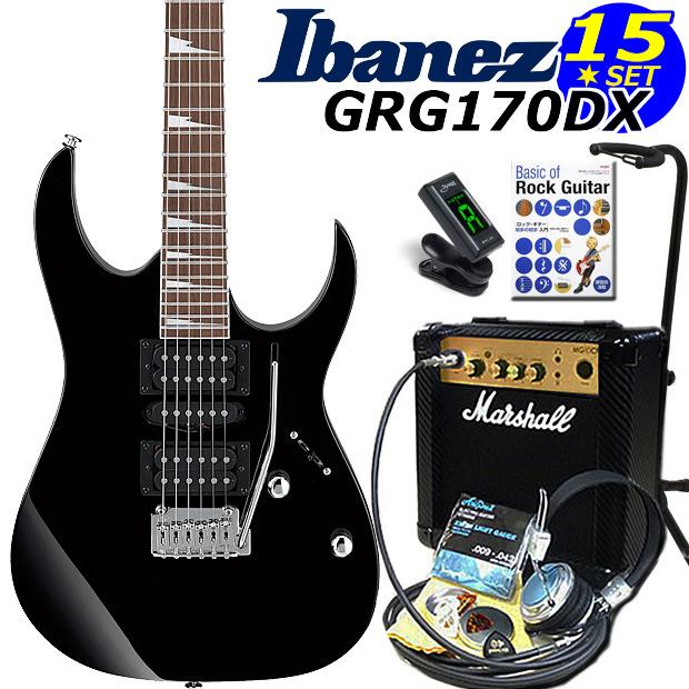 Ibanez アイバニーズ GRG170DX BKN エレキギター マーシャルアンプ付 初心者セット15点【エレキギター初心者】【送料無料】