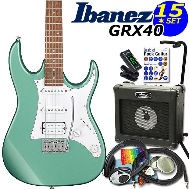 エレキギター初心者 Gio Ibanez アイバニーズGRX40/MGN 入門セット15点【エレキギター初心者】【送料無料】