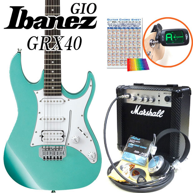 Ibanez アイバニーズ GRX40 MGN エレキギター マーシャルアンプ付 初心者セット15点【エレキギター初心者】【送料無料】