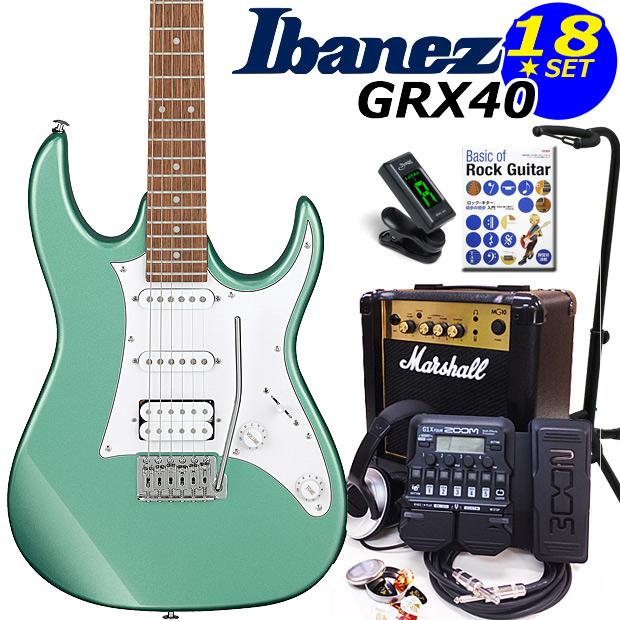 Ibanez アイバニーズ GRX40 MGN エレキギター マーシャルアンプ付 初心者セット16点 ZOOM G1Xon付き【エレキギター初心者】【送料無料】