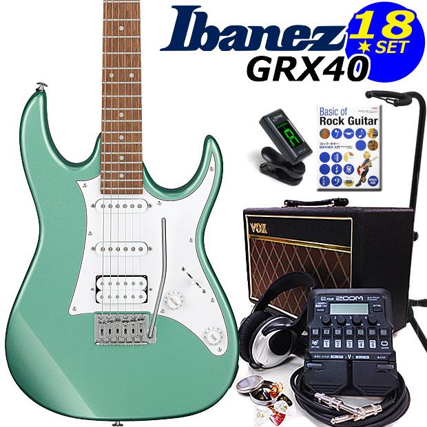 エレキギター初心者 アイバニーズ Ibanez GRX40 MGN 入門セット16点【エレキギター初心者】【送料無料】