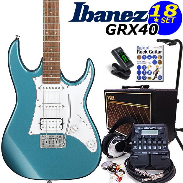 エレキギター初心者 アイバニーズ Ibanez GRX40 MLB 入門セット16点【エレキギター初心者】【送料無料】