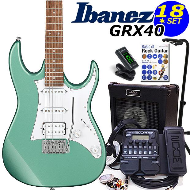Ibanez アイバニーズ GRX40 MGN エレキギター初心者 16点入門セット【エレキギター初心者】【送料無料】