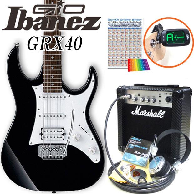Ibanez アイバニーズ GRX40 BKN エレキギター マーシャルアンプ付 初心者セット15点【エレキギター初心者】【送料無料】