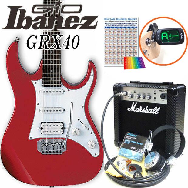 Ibanez アイバニーズ GRX40 CA エレキギター マーシャルアンプ付 初心者セット15点【エレキギター初心者】