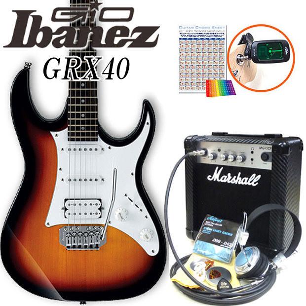 Ibanez アイバニーズ GRX40 TFB エレキギター マーシャルアンプ付 初心者セット15点【エレキギター初心者】