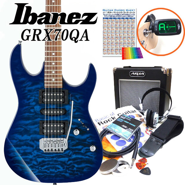 エレキギター初心者 Gio Ibanez アイバニーズ GRX70QA TBB 入門セット15点【エレキギター初心者】
