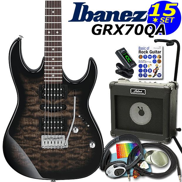 エレキギター初心者 Gio Ibanez アイバニーズ GRX70QA TKS 入門セット15点【エレキギター初心者】