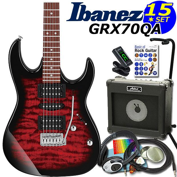 エレキギター初心者 Gio Ibanez アイバニーズ GRX70QA TRB 入門セット15点【エレキギター初心者】