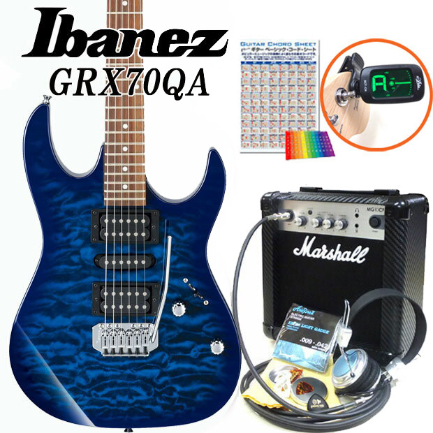 Ibanez アイバニーズ GRX70QA TBB エレキギター マーシャルアンプ付 初心者セット15点【エレキギター初心者】【送料無料】