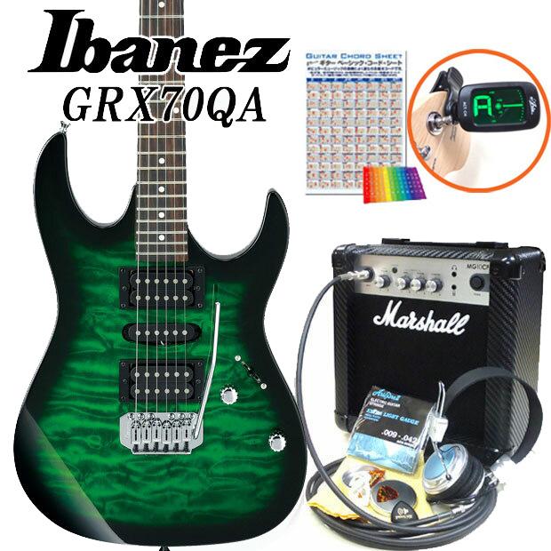 Ibanez アイバニーズ GRX70QA TEB エレキギター マーシャルアンプ付 初心者セット15点【エレキギター初心者】【送料無料】