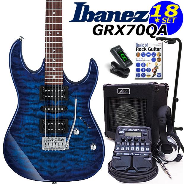 エレキギター初心者 アイバニーズ Ibanez GRX70QA TBB 入門セット18点【エレキギター初心者】