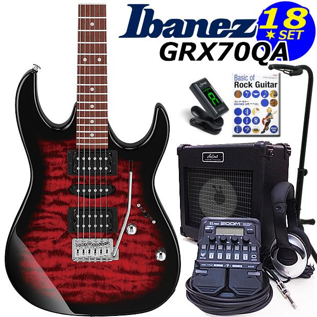 エレキギター初心者 アイバニーズ Ibanez GRX70QA TRB 入門セット16点【エレキギター初心者】【送料無料】