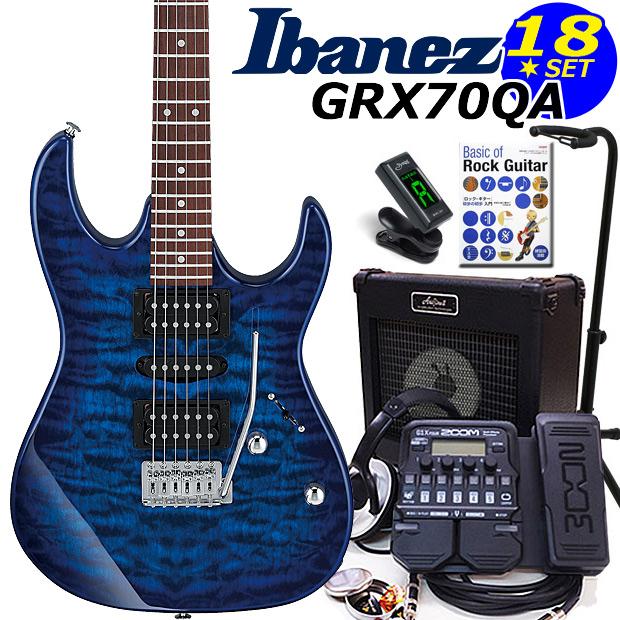 Ibanez アイバニーズ GRX70QA TBB エレキギター初心者 18点入門セット【エレキギター初心者】