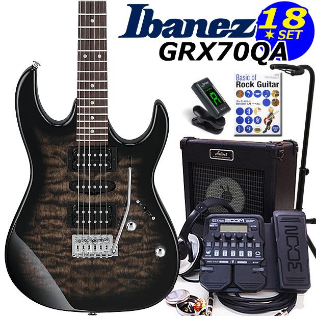 Ibanez アイバニーズ GRX70QA TKS エレキギター初心者 16点入門セット【エレキギター初心者】【送料無料】