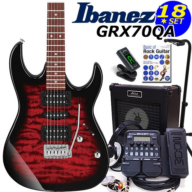 Ibanez アイバニーズ GRX70QA TRB エレキギター初心者 16点入門セット【エレキギター初心者】【送料無料】