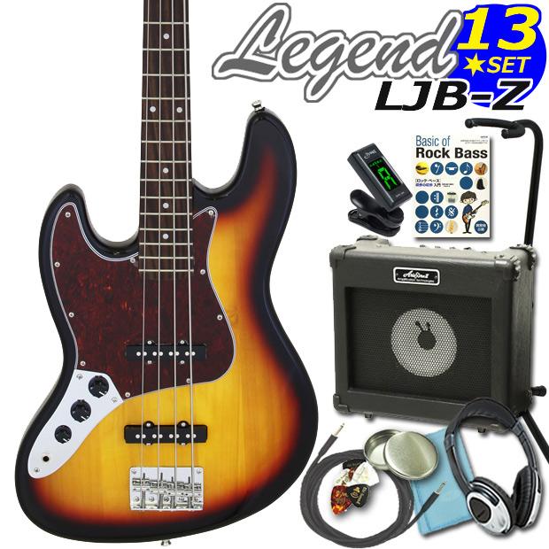 【送料無料】Legend LJB-X-LH/3TStt (左利きモデル)13点スペシャル入門セットレジェンド エレキベース レフトハンド【ベース初心者】