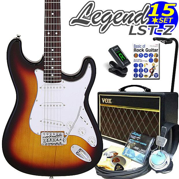 エレキギター 初心者セット Legend レジェンド LST-Z/3TS VOXアンプ付15点セット