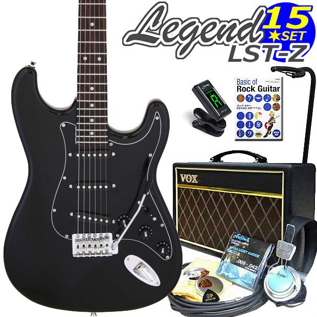 エレキギター 初心者セット Legend レジェンド LST-Z/BBK VOXアンプ付15点セット