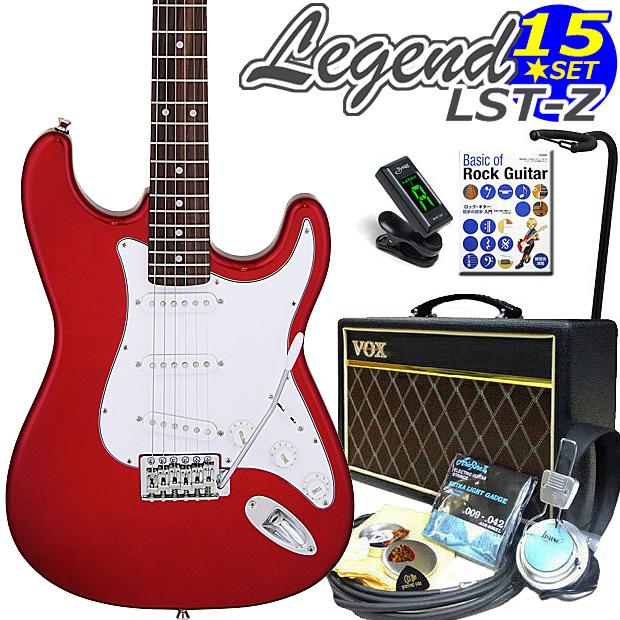エレキギター 初心者セット Legend レジェンド LST-Z/CA VOXアンプ付15点セット