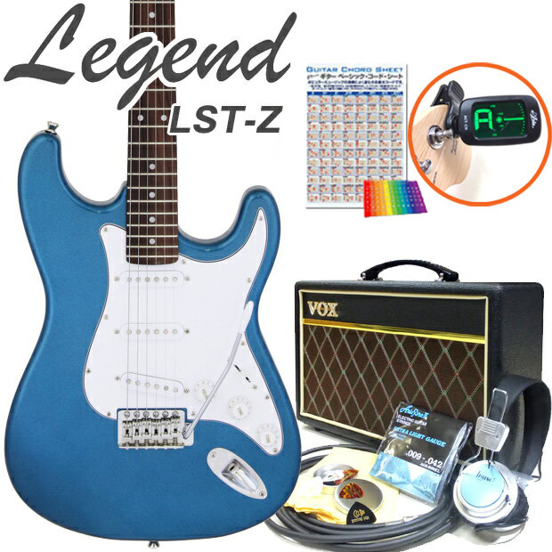 エレキギター 初心者セット Legend レジェンド LST-Z/MBMB VOXアンプ付15点セット