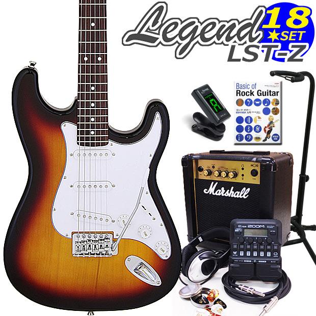 Legend レジェンド LST-Z/3TS エレキギター マーシャルアンプ付 初心者セット16点 ZOOM G1on付き【エレキギター初心者】【送料無料】