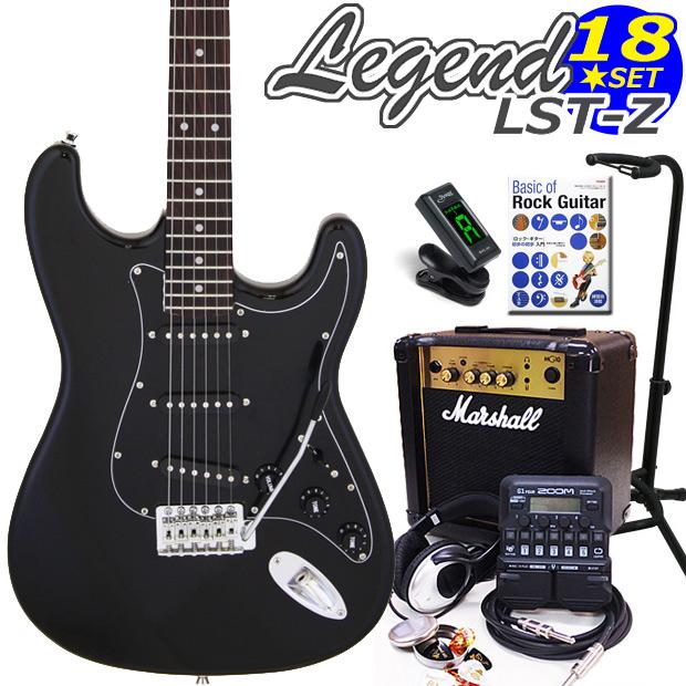Legend レジェンド LST-Z/BBK エレキギター マーシャルアンプ付 初心者セット16点 ZOOM G1on付き【エレキギター初心者】【送料無料】