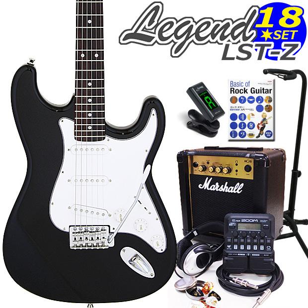 Legend レジェンド LST-Z/BKBK エレキギター マーシャルアンプ付 初心者セット16点 ZOOM G1on付き【エレキギター初心者】【送料無料】