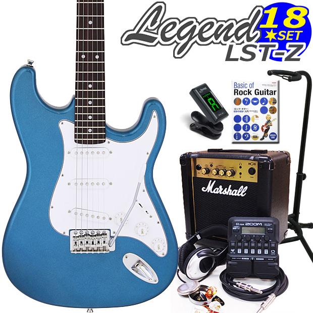 Legend レジェンド LST-Z/MBL エレキギター マーシャルアンプ付 初心者セット18点 ZOOM G1Four付き【エレキギター初心者】