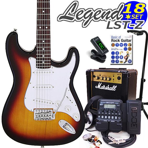 Legend レジェンド LST-Z/3TS エレキギター マーシャルアンプ付 初心者セット18点 ZOOM G1XFour付き【エレキギター初心者】