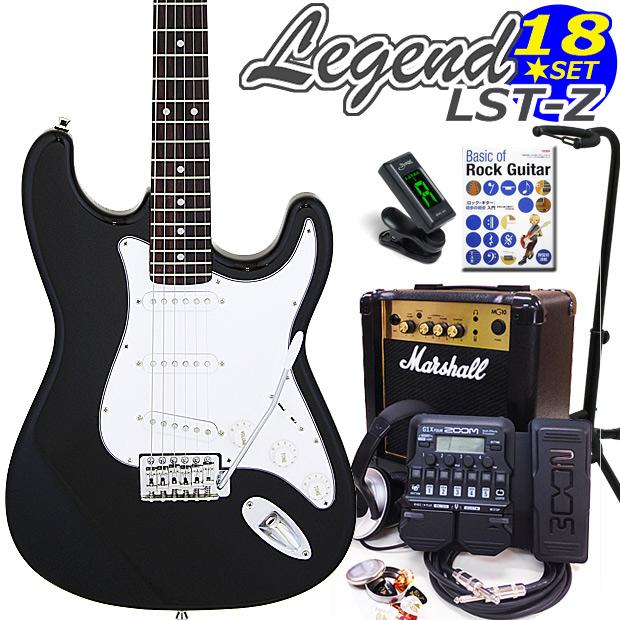 Legend レジェンド LST-Z/BK エレキギター マーシャルアンプ付 初心者セット16点 ZOOM G1Xon付き【エレキギター初心者】【送料無料】