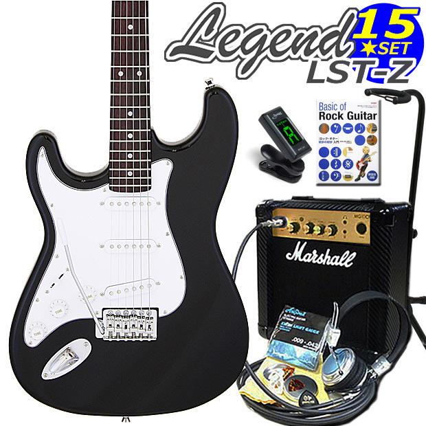左用エレキギター 初心者セット Legend LST-Z-LH/BK マーシャルアンプ付15点セット