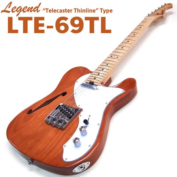 エレキギター Legend LTE-69TL N テレキャスター シンライン タイプ レジェンド 【Telecaster Thinline】