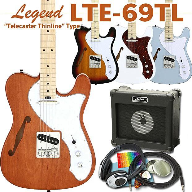 エレキギター 初心者セット 入門セット Legend レジェンド LTE-69TL テレキャスターシンラインタイプ 15点セット 【エレキ ギター初心者】【テレキャス】【Telecaster Thinline】【エレクトリックギター】