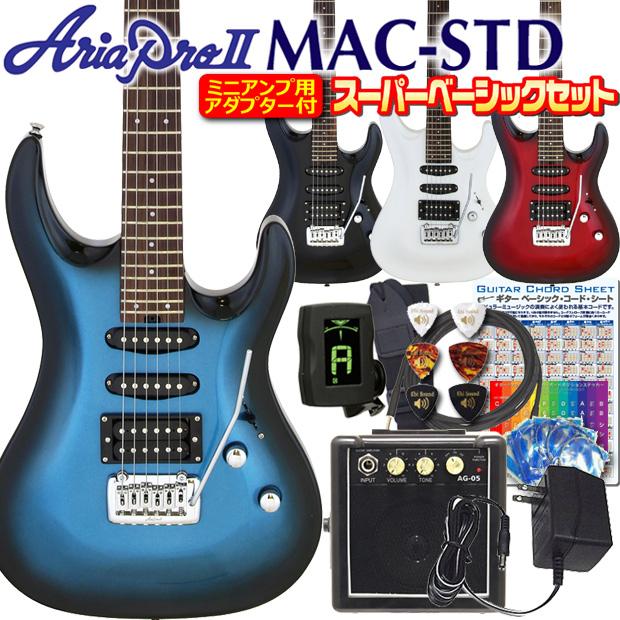 【ミニアンプ用9Vアダプター付!】エレキギター 初心者 AriaProII MAC-STD 11点 スーパーベーシックセット 【エレキギター入門】【送料無料】