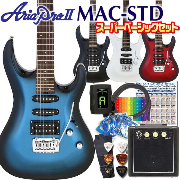 エレキギター 初心者 AriaProII MAC-STD 10点 スーパーベーシックセット 【エレキギター入門】【送料無料】