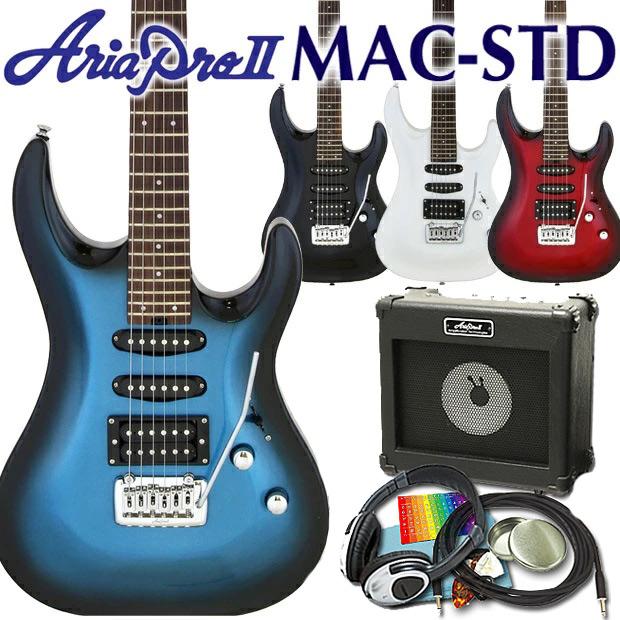 エレキギター 初心者 入門 AriaProII MAC-STD 15点セット【エレキ ギター初心者】【エレクトリックギター】【送料無料】