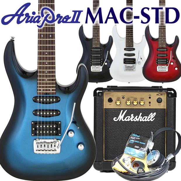 エレキギター 初心者 入門 AriaProII MAC-STD マーシャルアンプ付 15点セット【エレキ ギター初心者】【エレクトリックギター】【MG10】