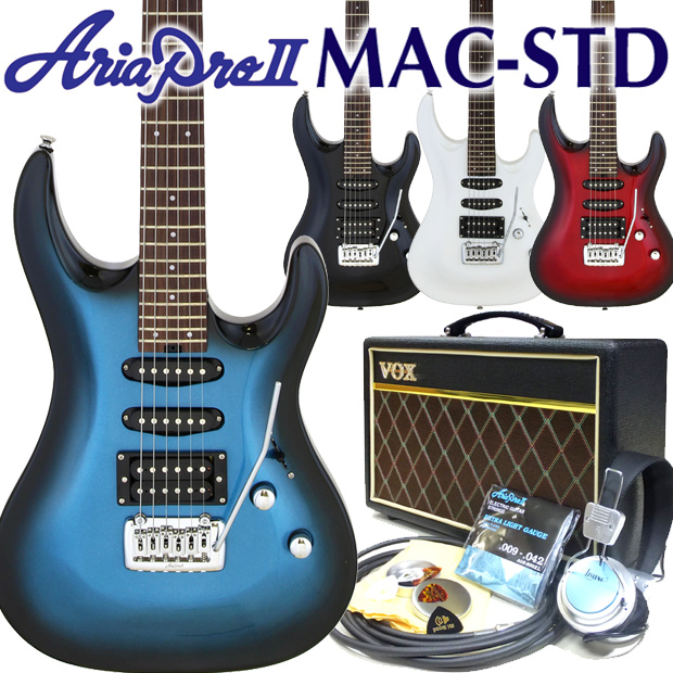 エレキギター 初心者 入門 AriaProII MAC-STD VOXアンプ付 15点セット【エレキ ギター初心者】【エレクトリックギター】【Pathfinder10】