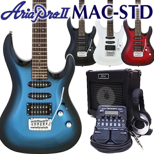 エレキギター 初心者 入門 AriaProII MAC-STD ZOOM G1on付属 18点セット【エレキ ギター初心者】【エレクトリックギター】【ZOOM G1on マルチエフェクター】【送料無料】