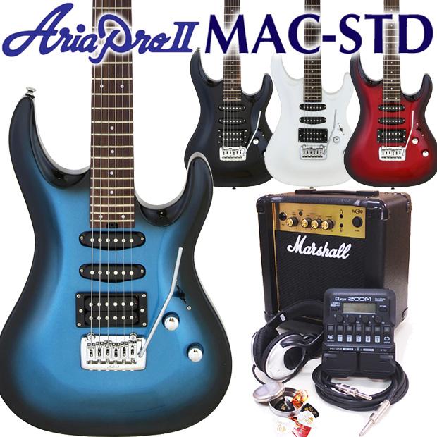 エレキギター 初心者 入門 AriaProII MAC-STD マーシャルアンプ ZOOM G1on付属 18点セット【エレキ ギター初心者】【エレクトリックギター】【Marshall MG10】【ZOOM G1on マルチエフェクター】【送料無料】