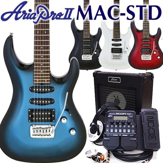 エレキギター 初心者 入門 AriaProII MAC-STD ZOOM G1Xon付属 18点セット【エレキ ギター初心者】【エレクトリックギター】【ZOOM G1on マルチエフェクター】【送料無料】
